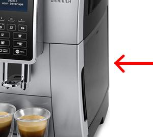드롱기 커피 전자동
