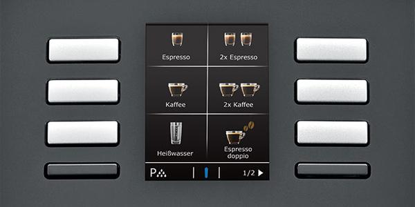아메리카노 커피머신
