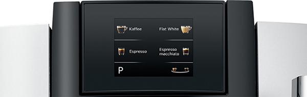 유라 커피머신