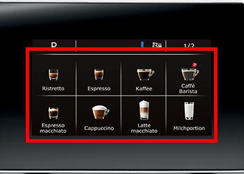 유라 전자동 커피머신